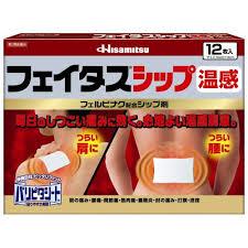 肋間神経痛 市販薬